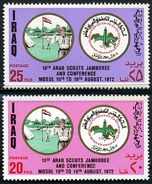 10th Arab Scouts Jamboree