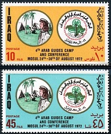 4th Arab Guides Camp, Mosul