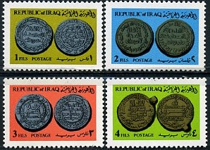Ancient Iraqi Coins