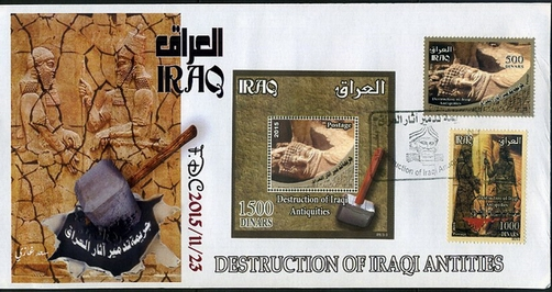 Destruction of Iraqi Antiquities FDC