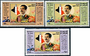 4th Anniversary Saddam as Party & State Leader