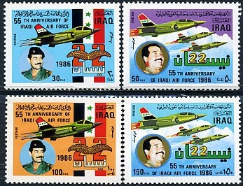 55th Anniversary of Iraqi Air Force
