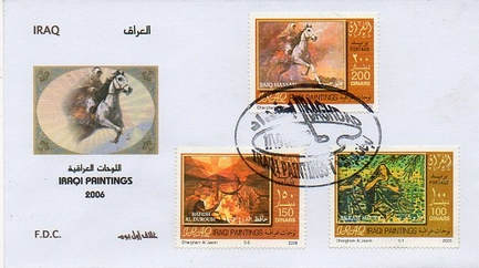 Iraqi paintings FDC