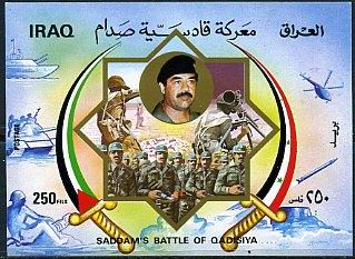 Saddam's Battle of Qadisiya miniature sheet