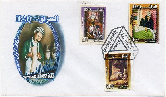 Pop Industries FDC2