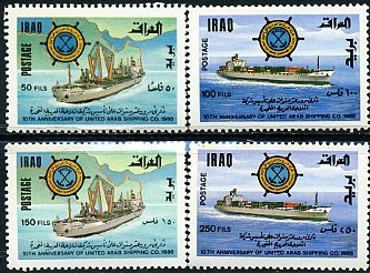 10th Anniversary of United Arab Shipping Company