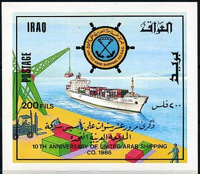 10th Anniversary of United Arab Shipping Company miniature sheet