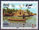 Save Iraqi Marshes