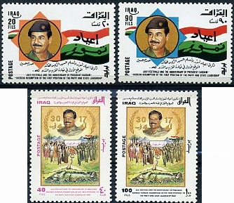 July Festivals & 8th Ann. Saddam's Leadership