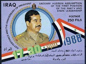 July Festivals & 9th Anniversary of Saddam's Leadership miniature sheet