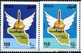 Iraq Missile Research