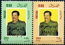 'Victory' overprints on SG1738/9 (Saddam)