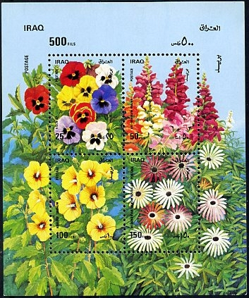 Flowers miniature sheet