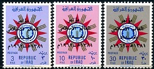 5th Islamic Congress with overprint