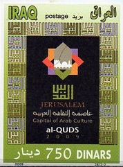 Al Quds, Capital of Arab Culture MS